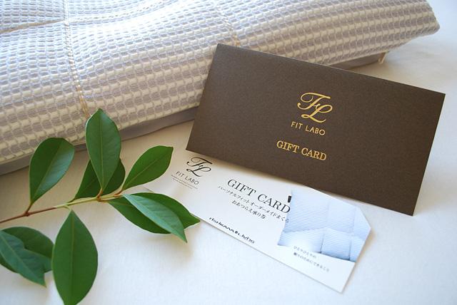 img_giftcard