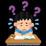 study_wakaranai_boy