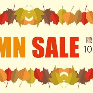 AUTUMUN SALE 2017